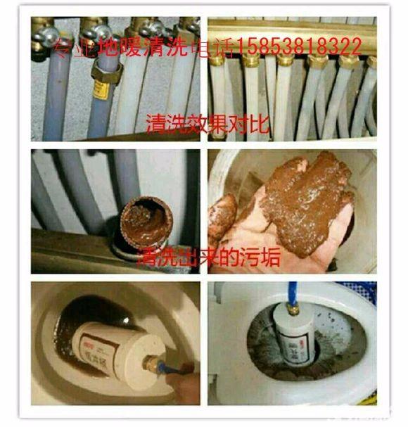 肥城地暖清洗价格,地暖不热原因多长时间应清洗