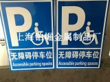 定做反光标牌 交通标志牌 道路指示牌加工厂