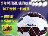 工厂批发4号足球体育用品 PVC材质4号
