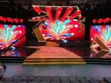 武汉灯光音响led大屏出租 舞台背板电视LED大屏租赁