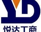 郑州融资租赁公司专业代办,找沈老师15713818132