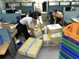 搬家师傅 搬运装卸 蚂蚁搬家长沙搬运工长沙装卸工长沙搬运公司