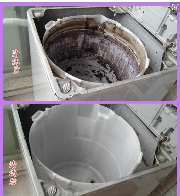 徐州市政 电台推荐 清洗暖气 洗衣机 油烟机等
