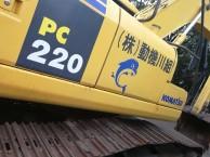 低价转让小松220-7挖掘机