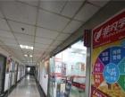 上海平面设计师培训、学平面包装设计师培训哪家好