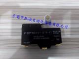 Z-10FW569Y-B74-K1欧姆龙(omron)