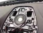 宝马新款5系G38哈曼卡顿音响系统