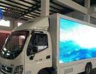 山西省运城市LED广告车多少钱一辆 舞台车价格