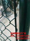 北京大兴体育场围网 球场围网价格 篮球场围网报价