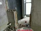 力工师傅电镐拆除,二手房拆除,砸墙皮,剔瓷砖,砸墙,开门