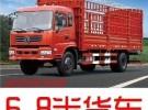 重庆到成都 6.8米 9.6米大货车出租 返程车