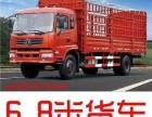 重庆货车 6.8米 9.6米 江北 渝北 渝中区