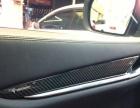 奥迪宝马奔驰保时捷路虎碳纤维内饰件定制