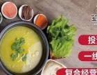 【宝玉米线】米线加盟/快餐加盟/过桥米线/快餐
