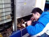 朝阳林内热水器维修-全市上门服务