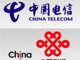 北京光纤专线接入 联通电信光纤专线接入