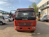 售专用汽车 东风多利卡挖机平板运输车厂价可分期购车