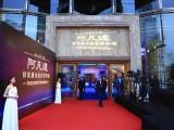 深圳摄影摄像视频制作视频直播航拍