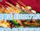 学做街头热门小吃串串香开店投资1万多少钱加盟配方怎