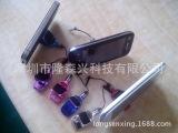 深圳工厂生产触控+清洁屏幕的手写笔,ipad触控笔。工厂直销!