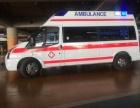 上海私人120救护车出租上海专业跨省长途救护车出租转运中心