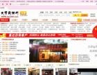 天津商铺网推荐--中心北路饭店低价转让