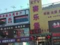 【新】五道口双清路清华大学旁纯一层饭店转让