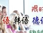 澳洲语言培训+留学移民类咨询+工作类别甄选