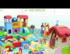 儿童大型智力游乐园
