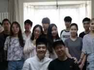 北京┃Vusion┃流行演唱声乐培训,成人少儿班