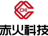 北京赤火时代航空科技有限公司 真空水淬炉
