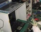 咸阳全市电脑维修-笔记本维修系统升级路由器安装调试