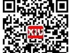来李沧区秀秀舞蹈培训&国武跆拳道学习只要19.9哦