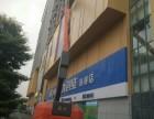四川成都脚手架完美代替者,升降车举高车高空作业平台租赁