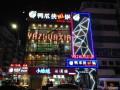 桂林路与立信街450平商铺急于出兑!