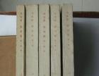 资本论、毛泽东选集、毛泽东诗词等老版本红色书籍