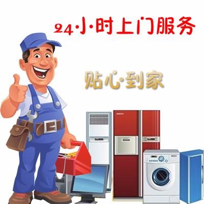 欢迎进入-!云安区新迎燕中央空调-各中心售后服务网站维修电话