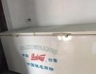 自用冰柜低价出售