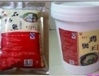 石锅鱼中草药粉和大料油(红油)九门寨,小龙虾调料等
