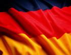 张家港德语培训机构 张家港哪里有德语培训