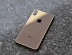 分期买苹果XS手机买手机不用愁,分期付款解您忧