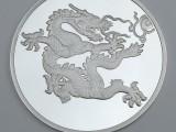 生肖纪念章 龙年银条 龙年纪念品 定制纪念章
