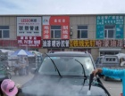 好帮手HBS移动蒸汽洗车销售