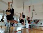 广安青春舞蹈 爵士舞 中国舞 钢管舞0基础 包学会包考证