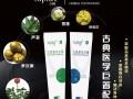 立质牙膏向日葵招全国代理多少钱?怎么卖?