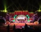 乌鲁木齐LED大屏,灯光,音响 舞台 桁架TRUSS架 租赁