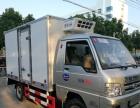 转让 冷藏车蔬菜海鲜保温冷冻车4米2冷藏车
