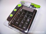 博士顿 S2169 小财务数字键盘 USB接口 有线键盘 数字键