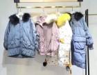 时尚品牌羽绒服超低价批发
