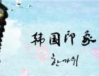 长水教育集团2018夏季韩国教育考察团开启报名